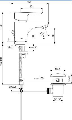 Ideal Standard CeraPlan III Waschtischarmatur 130-1804